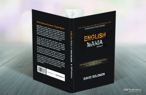 English Mania Second Edition with better pages and cover.